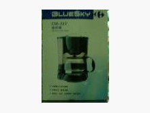 [9成新] 咖啡機廉售3C產品無破損有使用痕跡
