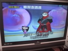 [9成新] 日昇家電~景新37型液晶電視電視無破損有使用痕跡