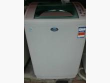 [9成新] 日昇家電~三洋15公斤變頻洗衣機洗衣機無破損有使用痕跡