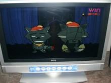[9成新] 日昇家電~明基32型液晶電視電視無破損有使用痕跡