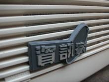 [9成新] 黃阿成~資訊家0.8噸右吹窗冷窗型冷氣無破損有使用痕跡