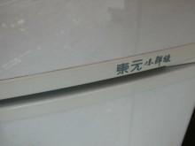 [9成新] 黃阿成~東元130公升雙門冰箱冰箱無破損有使用痕跡