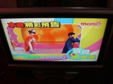 [9成新] 東元32型液晶電視~全省配送電視無破損有使用痕跡