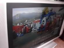 [9成新] 飛利浦32型液晶電視~全省配送電視無破損有使用痕跡
