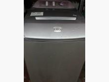 [9成新] 日昇家電~LG12公斤變頻洗衣機洗衣機無破損有使用痕跡