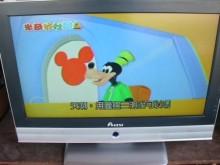 [9成新] 日昇~A-BEST32型液晶電視電視無破損有使用痕跡