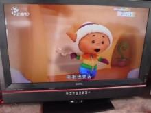 [9成新] 日昇家電~BENQ42型液晶電視電視無破損有使用痕跡