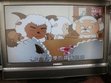 [9成新] 日昇家電~兆赫42型液晶電視電視無破損有使用痕跡