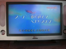 [9成新] 日昇家電~吉普生32型液晶電視電視無破損有使用痕跡