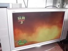 日昇家電~西屋27型液晶電視電視無破損有使用痕跡
