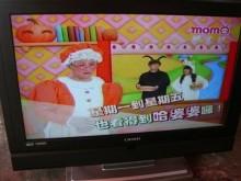[全新] 日昇家電~奇美37型液晶電視電視全新