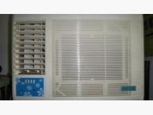 [8成新] 二手窗型1.0噸4000《自取價窗型冷氣有輕微破損