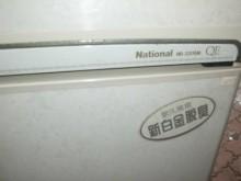 日昇家電~國際255公升雙門冰箱冰箱無破損有使用痕跡