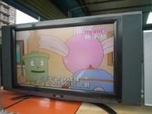 [9成新] 日昇家電~歌林37型液晶電視電視無破損有使用痕跡