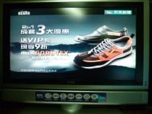[8成新] BENQ32吋液晶色彩鮮艷畫質佳電視有輕微破損