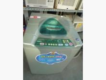 日昇家電~西屋13公斤單槽洗衣機洗衣機無破損有使用痕跡