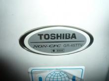 日昇家電~東芝395公升三門冰箱冰箱無破損有使用痕跡