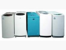 [9成新] 傢俱.家電3c高價回收(請看清)洗衣機無破損有使用痕跡