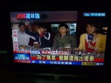 [8成新] 奇美CHIMEi32吋液晶電視有輕微破損