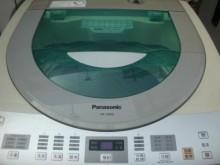 [9成新] 日昇家電~國際14公斤單槽洗衣機洗衣機無破損有使用痕跡