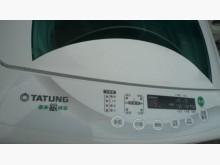[9成新] 黃阿成~大同10公斤單槽洗衣機洗衣機無破損有使用痕跡