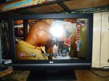 [全新] LG樂金液晶32吋色彩鮮艷畫質佳電視全新