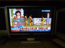 [8成新] VITO37吋液晶色彩鮮艷畫質佳電視有輕微破損