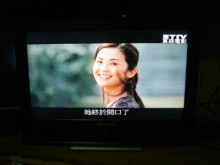 HIPLUS色彩鮮艷畫質佳電視有輕微破損