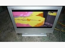 [9成新] 黃阿成~禾聯碩32型液晶電視電視無破損有使用痕跡