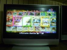 [8成新] 李太太聲寶32吋液晶色彩鮮艷電視有輕微破損