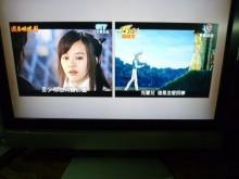 [8成新] 李太太東芝32吋液晶色彩鮮艷電視有輕微破損