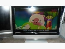 [9成新] 黃阿成~富士丸37型液晶電視電視無破損有使用痕跡