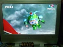 [8成新] 李太太禾聯32吋液晶色彩鮮艷電視有輕微破損