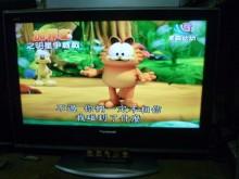 [8成新] 李太太~國際32吋液晶色彩鮮艷電視有輕微破損