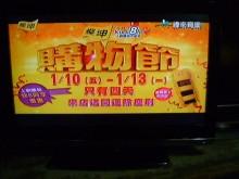 [9成新] 大同32吋液晶色彩鮮艷畫質佳電視無破損有使用痕跡