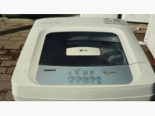 [9成新] 日昇~LG7.5公斤單槽洗衣機洗衣機無破損有使用痕跡