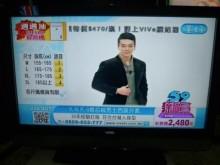 [8成新] 李太太~瑞軒42吋液晶色彩鮮艷電視有輕微破損