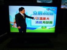 [8成新] 李太太~東元37吋液晶色彩鮮艷電視有輕微破損