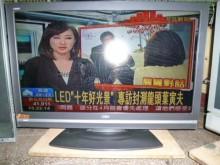 [8成新] 李太太~聲寶37吋液晶色彩鮮艷電視有輕微破損