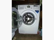 [8成新] LG10~12公斤洗脫烘滾筒洗衣機有輕微破損