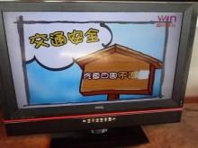 [9成新] 日昇家電~明基37型液晶電視電視無破損有使用痕跡