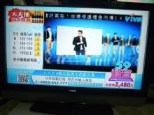 [8成新] 瑞軒42吋液晶色彩鮮艷畫質清晰電視有輕微破損