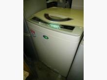 [8成新] 黃阿成~三洋10公斤洗衣機洗衣機有輕微破損