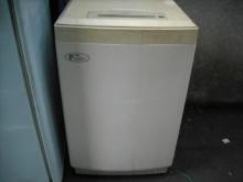 [8成新] 大同東元三洋LG7.0公斤洗衣機有輕微破損