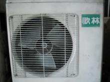 [9成新] 三洋國際日立東元歌林三洋分離式冷分離式冷氣無破損有使用痕跡