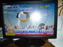 [8成新] X2GEN液晶22吋色彩鮮艷畫質電視有輕微破損