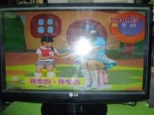 [8成新] LG22吋液晶色彩鮮艷畫質佳電視有輕微破損