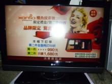 [8成新] LG37吋液晶色彩鮮艷畫質佳電視有輕微破損