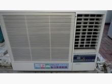[9成新] 日昇家電~冰點1.12噸右吹窗冷窗型冷氣無破損有使用痕跡