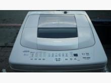 [9成新] 日昇家電~東芝11公斤單槽洗衣機洗衣機無破損有使用痕跡